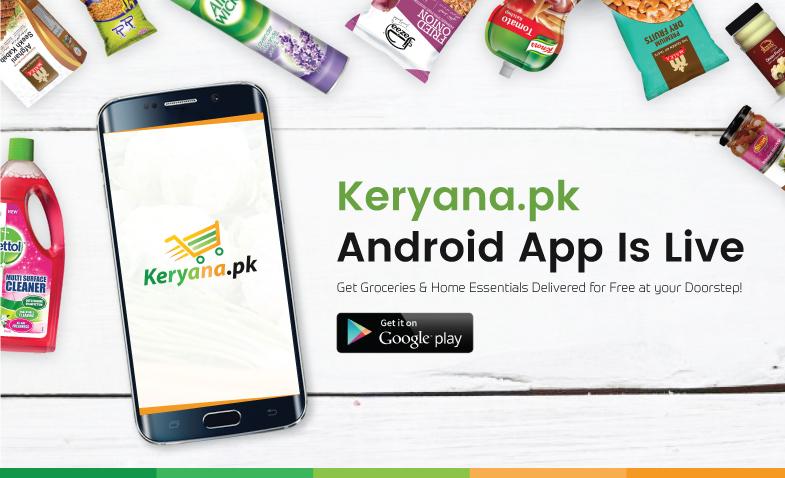 Keryana.pk Android App